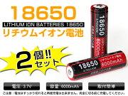 ポイント リチウム バッテリー クーポン