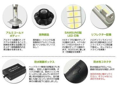 送料無料LEDヘッドライトH4Hi/Lo車検対応SAMSUNG社12000ルーメン2個セットホワイト6000K1年保証LEDヘッドライト30W純正発光LEDヘッドランプヘッドライトキットLEDライトLEDフォグランプ簡単取付