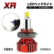 【即納】360°無死角!LEDヘッドライトPhilipsヘッドライトLEDフォグランプ一体型H8/H11/H16/H7/HB3/HB421600LM車検対応フォグランプ送料無料!一年保証あす楽