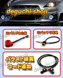 送料無料【D4C/D4S兼用】1年保証・最高級HIDバーナー35w/55w高品質純正交換用HIDバルブ2個セットケルビン数選択可能(3000K/4300K/6000K/8000K/12000K)ヘッドライトD4R/D2C/D2R/D2S71%off