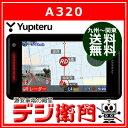 ユピテル GPSレーダー探知機 A320 SuperCat ...