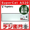 ユピテル GPSレーダー探知機 A520 SuperCat ...