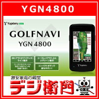 YGN4800YUPITERUユピテルGPSゴルフナビGOLFNAVIYGN4800