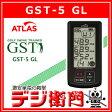GST-5-GL YUPITERU ユピテル アトラス ゴルフスイングトレーナー GST-5 GL