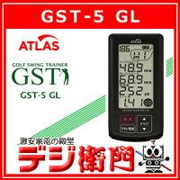 GST-5-GLYUPITERUユピテルアトラスゴルフスイングトレーナーGST-5GL