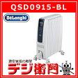 QSD0915-BL DeLonghi デロンギ オイルヒーター ドラゴンデジタルスマート QSD0915-BL [ピュアホワイト+ブルー]