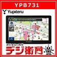 YPB731 YUPITERU ユピテル 7型液晶・ワンセグ対応 ポータブルカーナビゲーション MOGGY YPB731