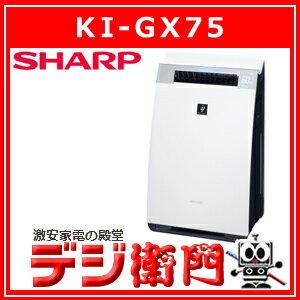 シャープ 加湿空気清浄機 KI-GX75 /【Mサイズ】