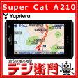 A210 YUPITERU ユピテル 3.6型液晶・一体型 GPSレーダー探知機 Super Cat A210