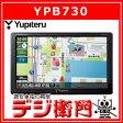 YPB730 YUPITERU ユピテル 7型液晶・ワンセグ対応 ポータブルナビゲーション MOGGY YPB730
