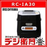 RC-IA30IRISOHYAMAアイリスオーヤマ3合炊きIHジャー炊飯器銘柄量り炊きRC-IA30