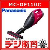 パナソニックふとん掃除機MC-DF110C