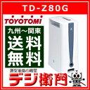トヨトミ 除湿機 TD-Z80G デシカント式 /【Mサイズ...