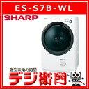 シャープ ドラム式 洗濯機 ES-S7B-WL 左開き 洗濯容量7kg /【ヤマト家財宅急便で発送】