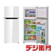 ハイセンス右開き120L2ドアノンフロン冷蔵庫HR-B1201/【送料区分Lサイズ】