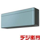 ダイキン冷房能力4.0kW冷暖房エアコンrisoraS40WTSXP-Aソライロ/【送料区分ACサイズ】