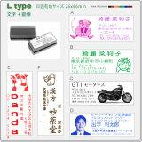 オリジナルスタンプ・画像付 住所スタンプ・Ltype(文字+画像)補充インク付・イラストレーターのデーター入稿も大歓迎です!・メール便では送料は無料です画像入り ロゴ入り キャラ入り マーク付 スタンプが制作できます