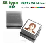 デジハン・お顔 写真スタンプ・SStype(画・1色)画像スタンプ オーダー・補充インク付・メール便では送料は無料です!デジハン