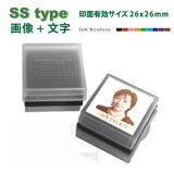 イラスト・写真スタンプ・でじはん・SStype(文字+画像)補充インク付・メール便では送料は無料です!画像スタンプ ロゴ入り キャラ入り マーク付 スタンプが制作できます