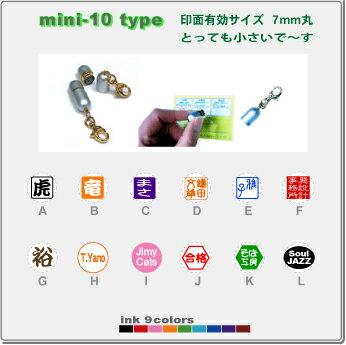 mini−10タイプ(文字のみ)