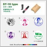 オーダースタンプ でじはん・ST-18type(文字+画像)補充インク付スタンプ オーダー・メール便では送料は無料です!