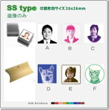 デジハン・お顔 写真スタンプ・SStype(画・1色)スタンプ オーダー・補充インク付・メール便では送料は無料です!デジハン