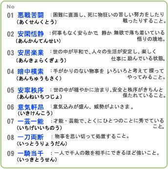 No01〜09-2
