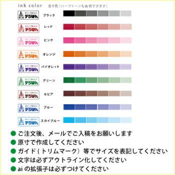 参考カラー