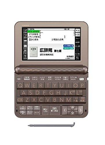 (新品在庫あり:最終処分)カシオ XD-Z8500GY 電子辞書 エクスワード(ビジネス)(グレー)(XD-Z8500-GY)(XDZ8500GY)