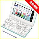カシオ XD-SX4800GN 電子辞書 高校生モデル(22...
