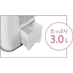 コロナCD-S6319(W)衣類乾燥除湿機ホワイトCDS6319W