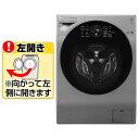 (納期2ヶ月〜)LGエレクトロニクス 【左開き】11.0kg...