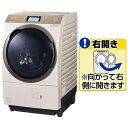 (指定エリア限定:お問い合わせください。)パナソニック NA-VX900AR-N【右開き】11.0kgドラム式洗濯乾燥機 ノーブルシャンパン [NAVX900ARN] ※配送設置:最寄のエディオン商品センターよりお伺い致します。