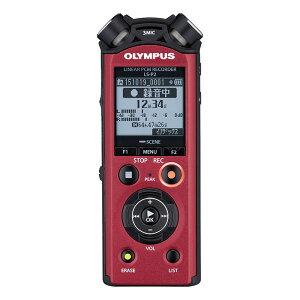 【お取り寄せ】OLYMPUS(オリンパス)ハイレゾ録音対応リニアPCMレコーダー  LS-P2…