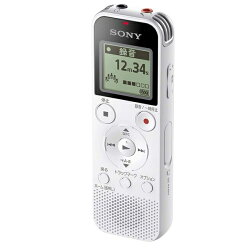 【お取り寄せ】ソニー(SONY)ステレオICレコーダーICD-UX533FA(W)[ホワイト]