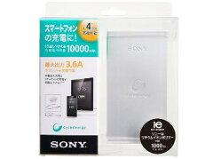 【送料500円】【お取り寄せ】ソニー SONYUSB出力機能付きポータブル電源CP-F10LSAVP