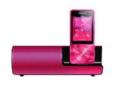 ソニー NW-S14K(P) デジタルオーディオプレーヤー ウォークマン WALKMAN 8GB メモリータイプ スピーカー付(ピンク)[NWS14KP][NW-S14K-P] [お取り寄せ:納期未定][送料無料]