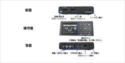 【お取り寄せ】アイ・オー・データ機器ビデオキャプチャー「アナレコ」GV-SDREC