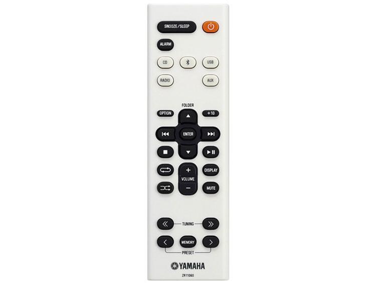 (お取り寄せ)ヤマハ(YAMAHA)Bluetooth対応マイクロコンポーネントシステム MCR-B043(B)ブラック(長期安心保証対象商品)