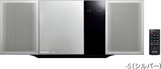 (お取り寄せ)Panasonic パナソニック コンパクトステレオシステム SC-HC395-S(シルバー)(SCHC395S)Bluetooth対応ミニコンポ