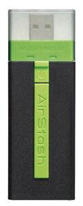 【送料500円】【在庫あり】 マクセル maxellAirStash (エアスタッシュ)Wi-Fi SDメモリカード...