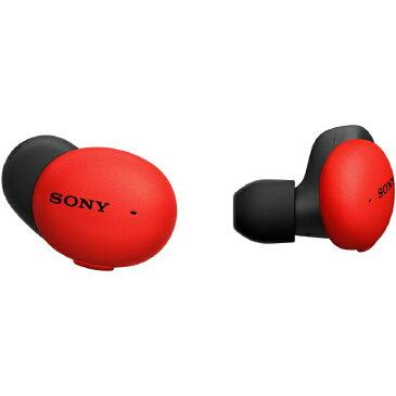 SONY WF-H800 R 完全ワイヤレスヘッドフォン レッド [WFH800R] ※納期目安:2〜3週間