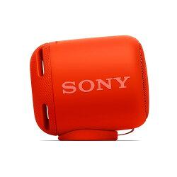 (お取り寄せ)ソニーSONYワイヤレスポータブルスピーカー重低音モデルSRS-XB10:防水/Bluetooth/NFC対応グレイッシュホワイトSRS-XB10W