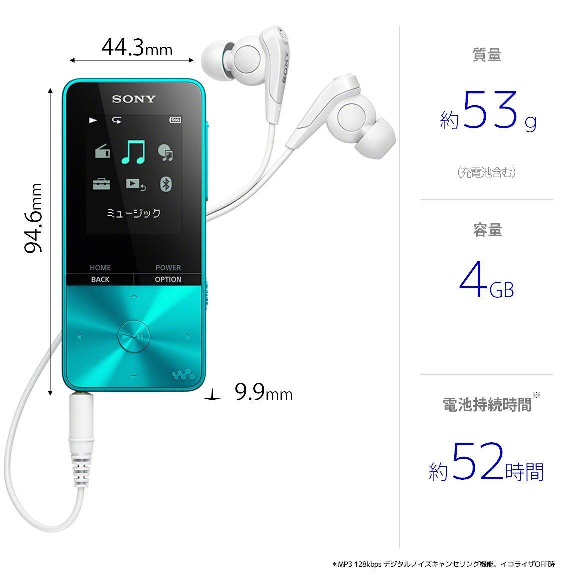 (納期目安2-3週間~)SONY NW-S313K-L ブルー 4GB ソニー ウォークマン イヤホン/スピーカー付属 Bluetooth対応 [NWS313KL]