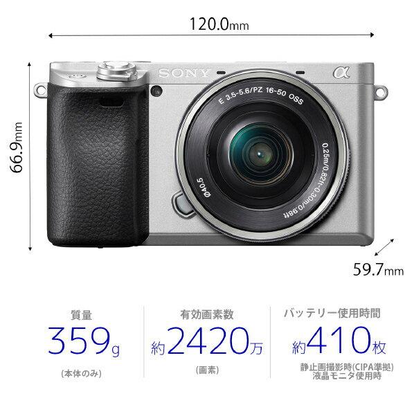 (お取り寄せ:納期目安3週間~)SONY ILCE-6400Y S デジタル一眼カメラ・ダブルズームレンズキット α6400 シルバー [ILCE6400YS]