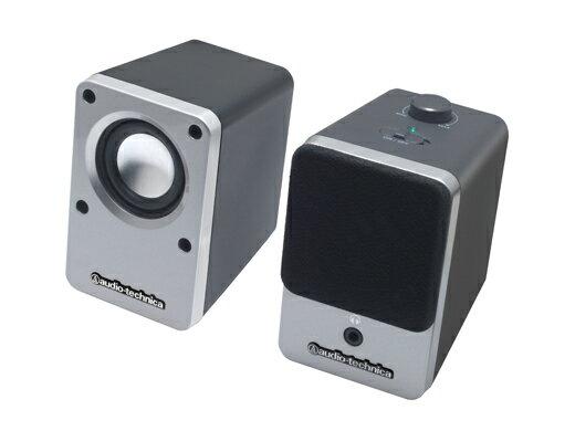 (お取り寄せ)オーディオテクニカ (Audio-Technica) アクティブスピーカー AT-SP102 SV(シルバー)