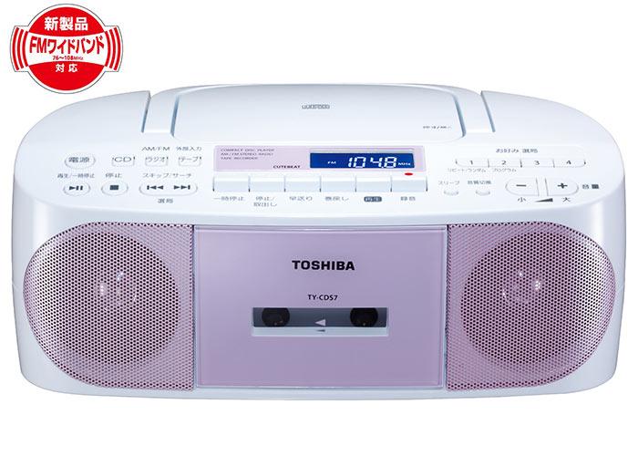 (お取り寄せ)TOSHIBA CDラジオカセットレコーダー TY-CDS7(P)ピンク(TYCDS7)ワイドFM放送対応