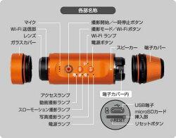 【5月21日発売予定。予約受付中】パナソニック(Panasonic)ウェアラブルカメラHX-A1H-K(ブラック)[HXA1HK]【長期安心保証対象商品】