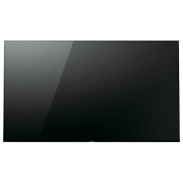 (お取り寄せ)SONY 65V型4K有機ELテレビ BRAVIA OLED KJ-65A1 [KJ65A1]※配送・設置は、最寄のエディオン配送センターよりお伺いいたします。[全国送料無料 ※一部地域を除く]