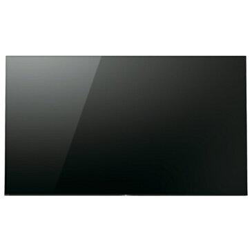 (物流在庫あり)SONY 55V型4K有機ELテレビ BRAVIA OLED KJ-55A1 [KJ55A1]※配送・設置は、最寄のエディオン配送センターよりお伺いいたします。[全国送料無料 ※一部地域を除く]